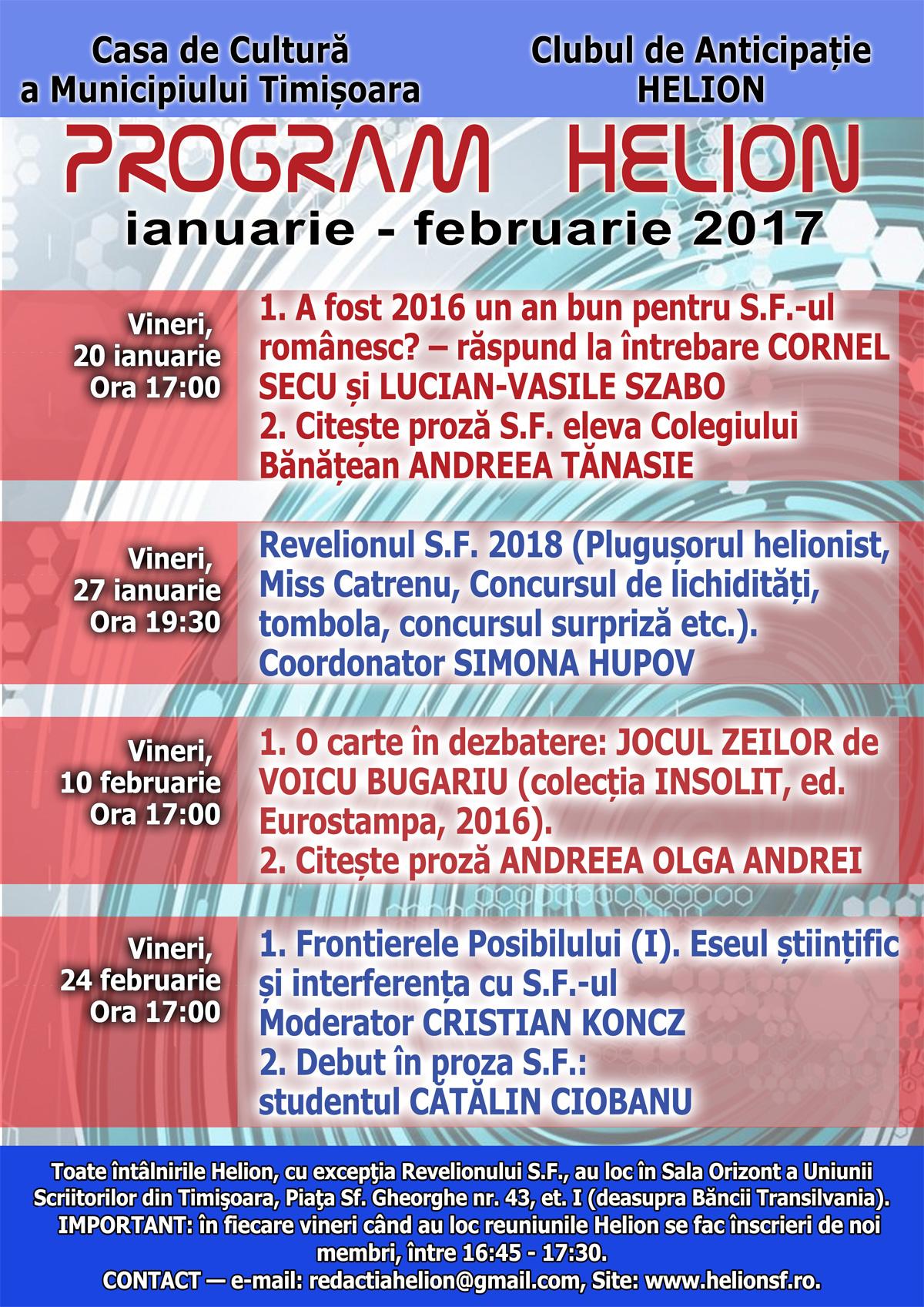 Programul de activități al Clubului HELION, ianuarie - februarie 2017