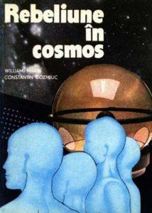 constantin-cozmiuc-4