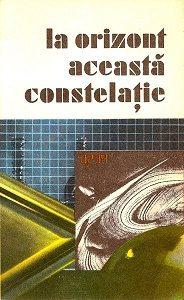constantin-cozmiuc-6